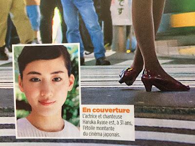 パリ 週刊誌