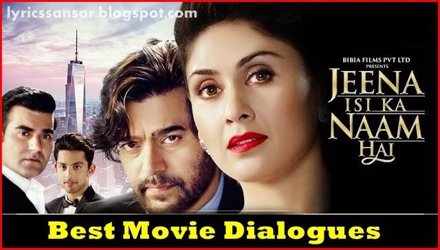 Jeena Isi Ka Naam Hai Movie Best Dialogues By Arbaaz Khan & Himansh