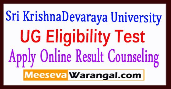 SKU CDE Sri KrishnaDevaraya University UG Eligibility Test Form 2017 Apply Online Result Counseling