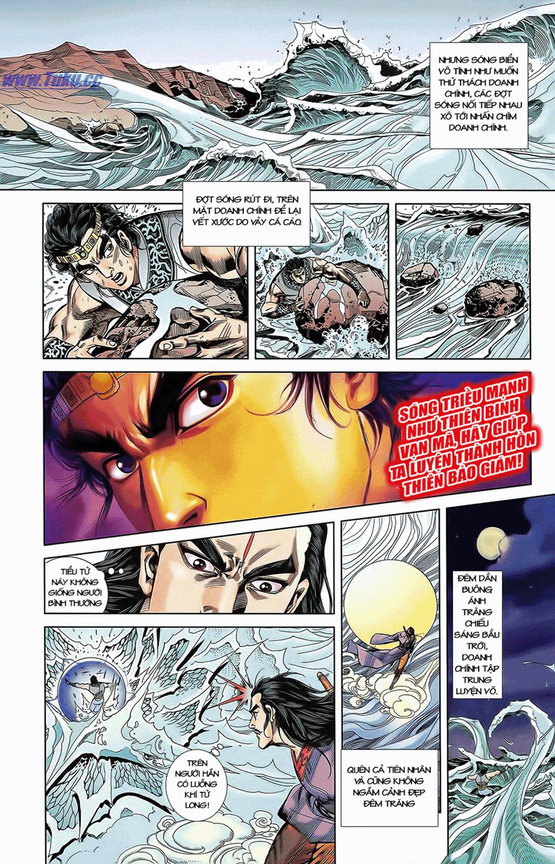 Tần Vương Doanh Chính chapter 6 trang 12