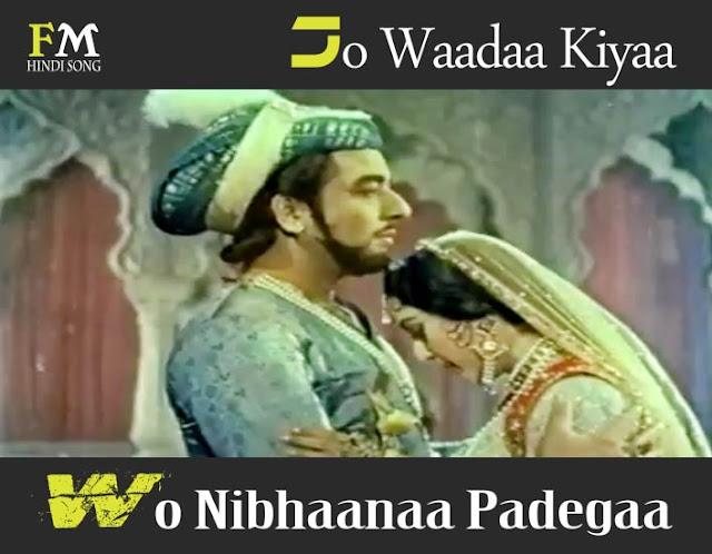 Jo-Waadaa-Kiyaa-Wo- Nibhaanaa-Padegaa-Taj-Mahal-(1963)