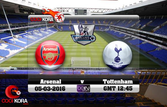 مشاهدة مباراة توتنهام وآرسنال اليوم 5-3-2016 في الدوري الإنجليزي