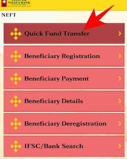 Mobile banking se pese transfer kaise kare 6