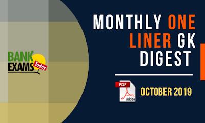 Monthly One-Liner GK Digest: October 2019