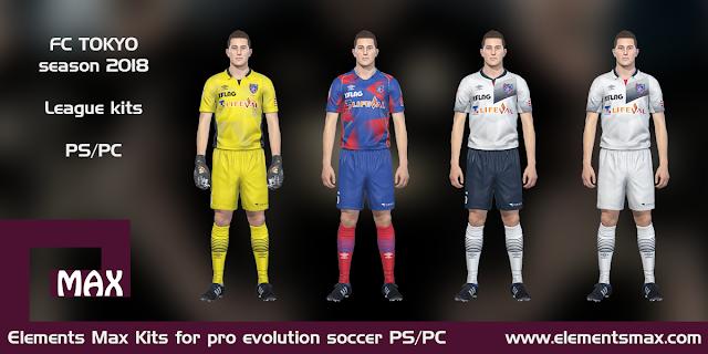 FC Tokyo PES Kits 2018
