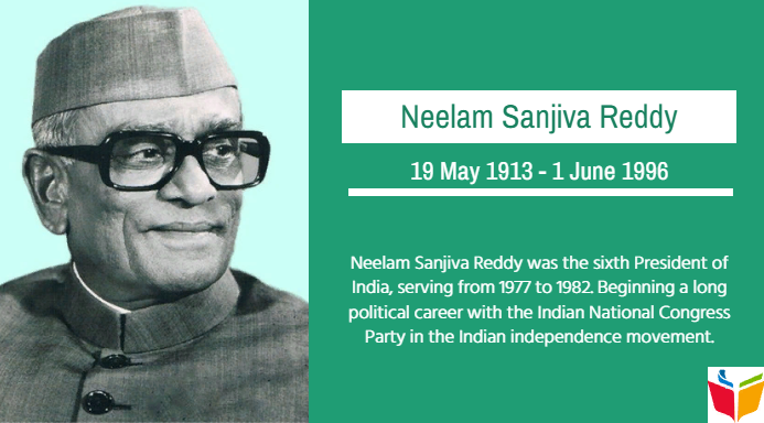 नीलम संजीव रेड्डी, six president of india,Neelam Sanjiva Reddy Biography In Hindi