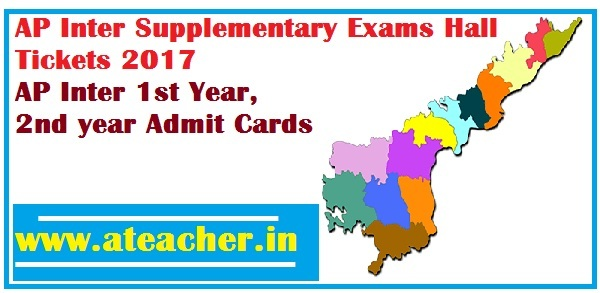 AP Inter Supplementary Exams Hall Tickets 2017