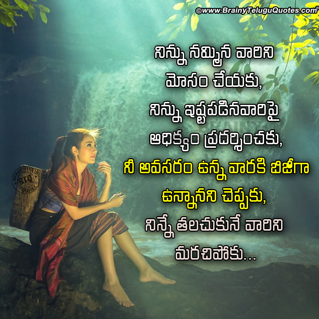 Famous Telugu Realistic Life Quotes With Alone Girl HD