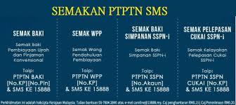 Cara Semakan Baki PTPTN Secara Online dan SMS