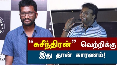 "This is the Secret of Director Suseenthiran ""VICTORY"" : D.Imman 