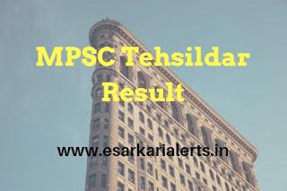 MPSC Tehsildar Result 2017