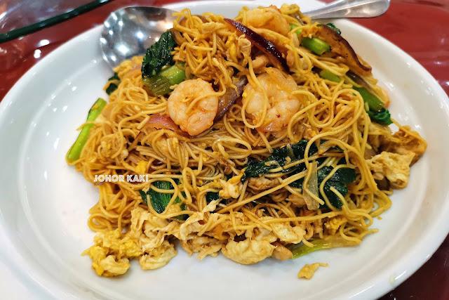 Chao Shan Teochew Restaurant in Indahpura Kulai Johor 潮汕海鲜餐厅