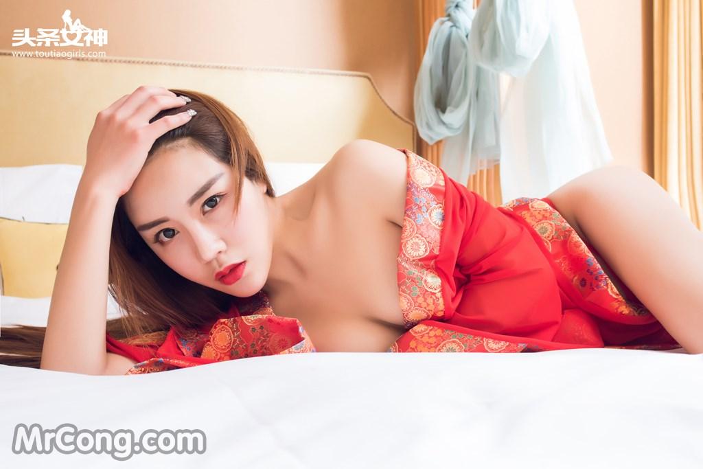 Image MrCong.com-TouTiao-2016-12-16-An-Su-Rui-008 in post TouTiao 2016-12-16: Người mẫu An Su Rui (安苏芮) (27 ảnh)