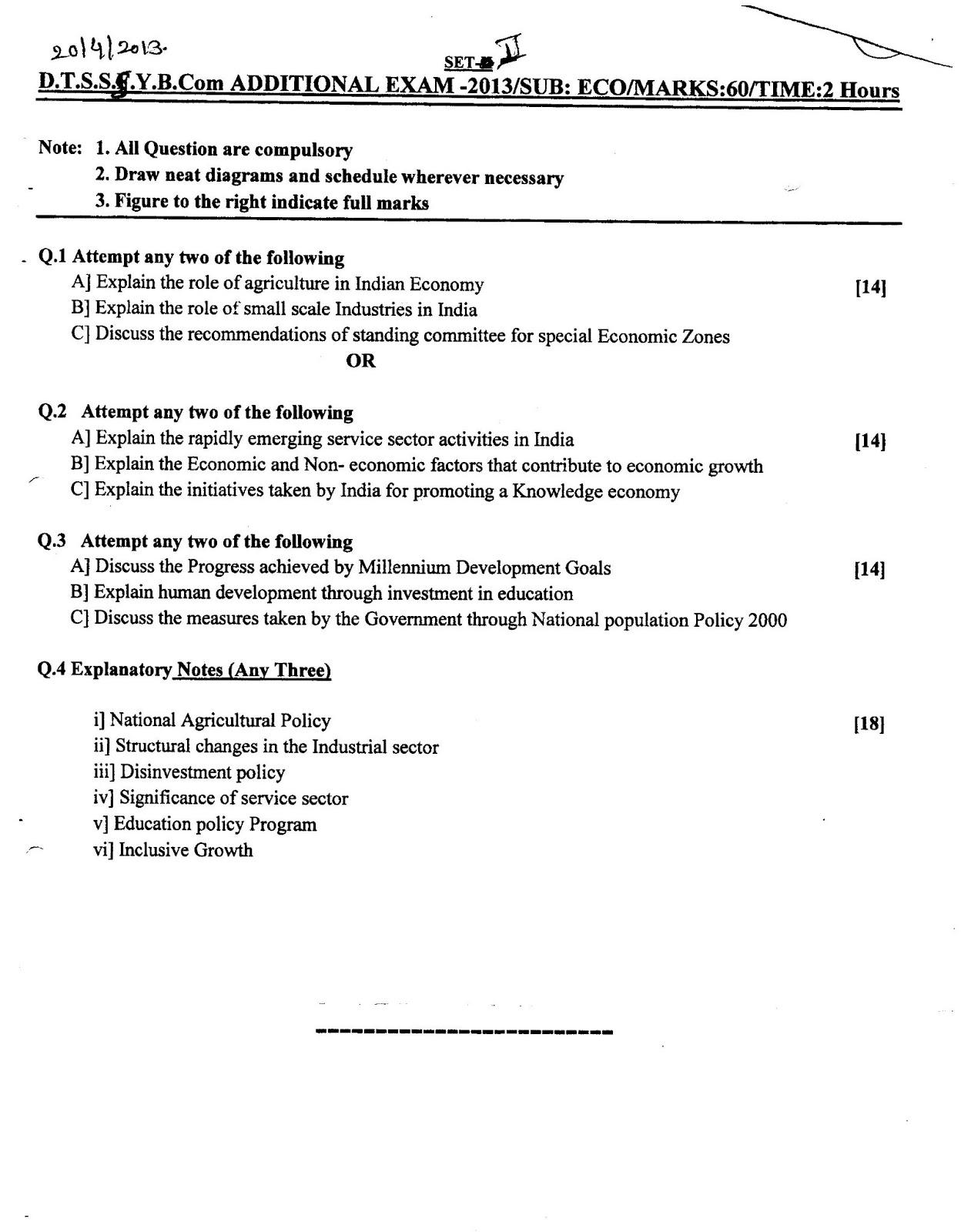 essay economic problem economic problem essay on the problems of  economic problem essay economic problem
