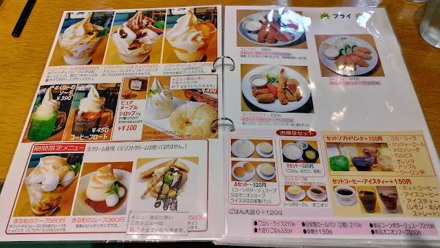 デザート 長崎市京泊「向日葵亭」ダントツ人気のトルコライスを食べに行ってきました!