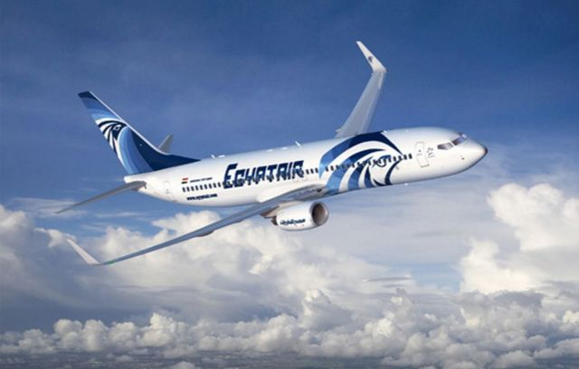 Promoción, vuelos económicos, oferta de vuelos
