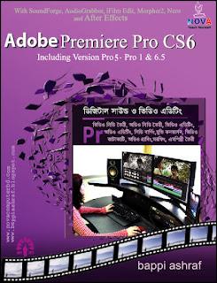"""""""Adobe Premiere Pro CC Classroom in a Book (2015 Release)"""""""