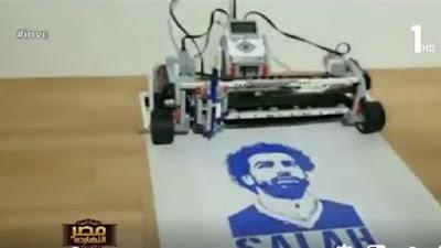 روبوت يرسم محمد صلاح