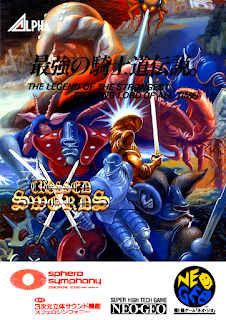 crossed swords ( Arcade )