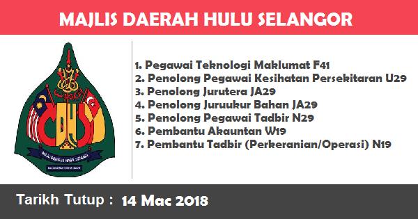 Jobs in Majlis Daerah Hulu Selangor (14 Mac 2018)