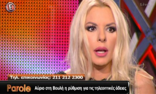 [Video] Ξέσπασε η Αννίτα Πάνια για το κλείσιμο των καναλιών: