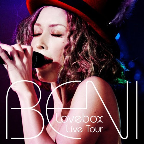 Download UPCH 20228 Lovebox Live Tour rar, flac, zip, mp3, aac, hires