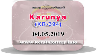 "keralalottery.info, ""kerala lottery result 04 05 2019 karunya kr 394"", 4th May 2019 result karunya kr.394 today, kerala lottery result 04.05.2019, kerala lottery result 4-5-2019, karunya lottery kr 394 results 4-5-2019, karunya lottery kr 394, live karunya lottery kr-394, karunya lottery, kerala lottery today result karunya, karunya lottery (kr-394) 4/5/2019, kr394, 4.5.2019, kr 394, 4.5.2019, karunya lottery kr394, karunya lottery 04.05.2019, kerala lottery 4.5.2019, kerala lottery result 4-5-2019, kerala lottery results 4-5-2019, kerala lottery result karunya, karunya lottery result today, karunya lottery kr394, 4-5-2019-kr-394-karunya-lottery-result-today-kerala-lottery-results, keralagovernment, result, gov.in, picture, image, images, pics, pictures kerala lottery, kl result, yesterday lottery results, lotteries results, keralalotteries, kerala lottery, keralalotteryresult, kerala lottery result, kerala lottery result live, kerala lottery today, kerala lottery result today, kerala lottery results today, today kerala lottery result, karunya lottery results, kerala lottery result today karunya, karunya lottery result, kerala lottery result karunya today, kerala lottery karunya today result, karunya kerala lottery result, today karunya lottery result, karunya lottery today result, karunya lottery results today, today kerala lottery result karunya, kerala lottery results today karunya, karunya lottery today, today lottery result karunya, karunya lottery result today, kerala lottery result live, kerala lottery bumper result, kerala lottery result yesterday, kerala lottery result today, kerala online lottery results, kerala lottery draw, kerala lottery results, kerala state lottery today, kerala lottare, kerala lottery result, lottery today, kerala lottery today draw result  kr-394"