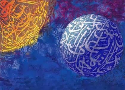 Kur-an'da Yaradılış ve Hz. Adem