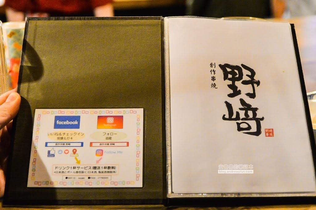 東區居酒屋,美女店長居酒屋,創意料理居酒屋,台北市好吃居酒屋