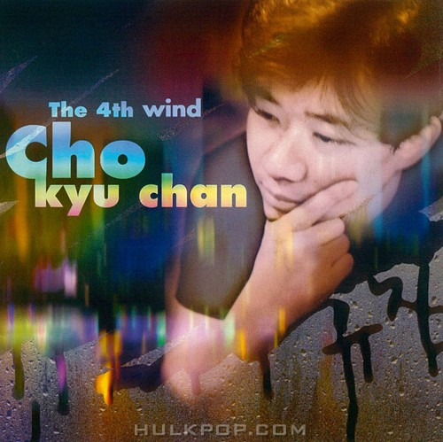 Cho Kyu Chan – The 4th Wind