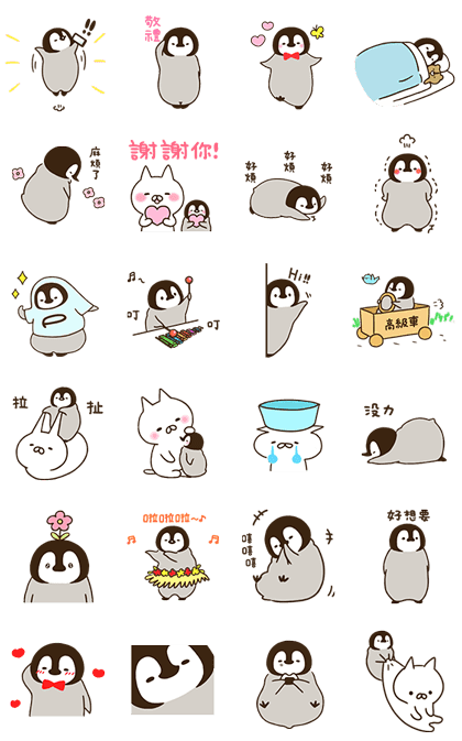 cute penguin動態貼圖
