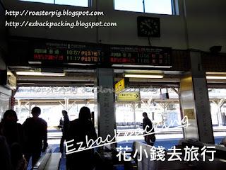 JR伊東站閘口