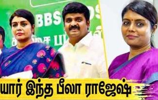 Health Secretary of Tamil Nadu