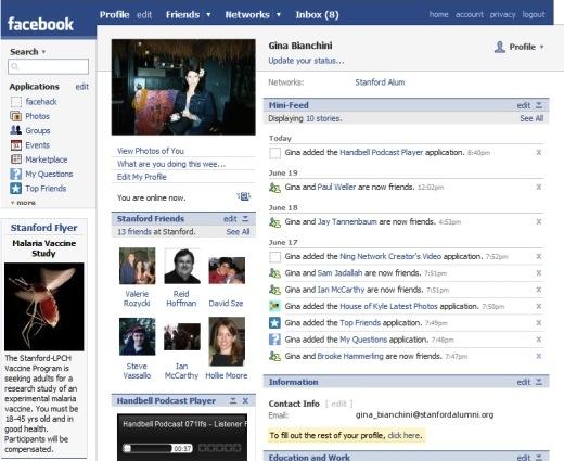 Evolusi Desain Facebook tahun 2007