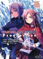 Critique Manga, Manga, Ototo, Reki Kawahara, Shonen, Sword Art Online, Sword Art Online : Progressive, Abec, Kiseki Himura, Reki Kawahara,