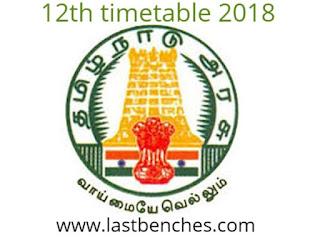 12th public timetable 2018