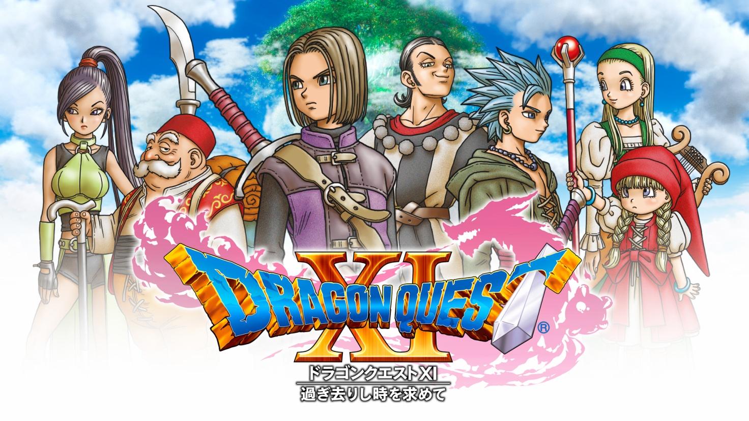 Dragon Quest Xi S Gemma Vince And Mia Japanese Voice Actors