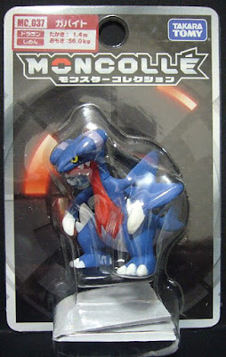 Gabite Pokemon figure Tomy Monster Collection MONCOLLE series