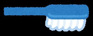 歯ブラシの先端のイラスト