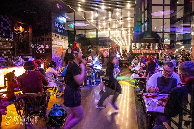 【台北信義區】 Dancing Crab Taipei蟹舞台北。不去就LOW伍的手抓海鮮派對餐廳