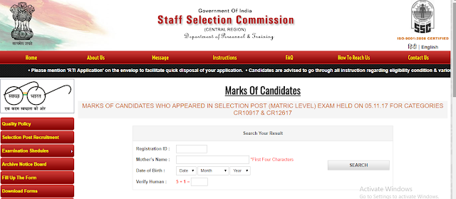 SSC+of+Marks+of+Candidates