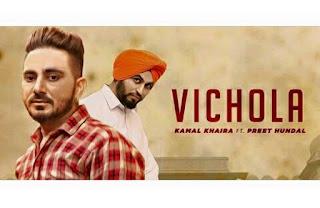 Vichola Lyrics Kamal khaira