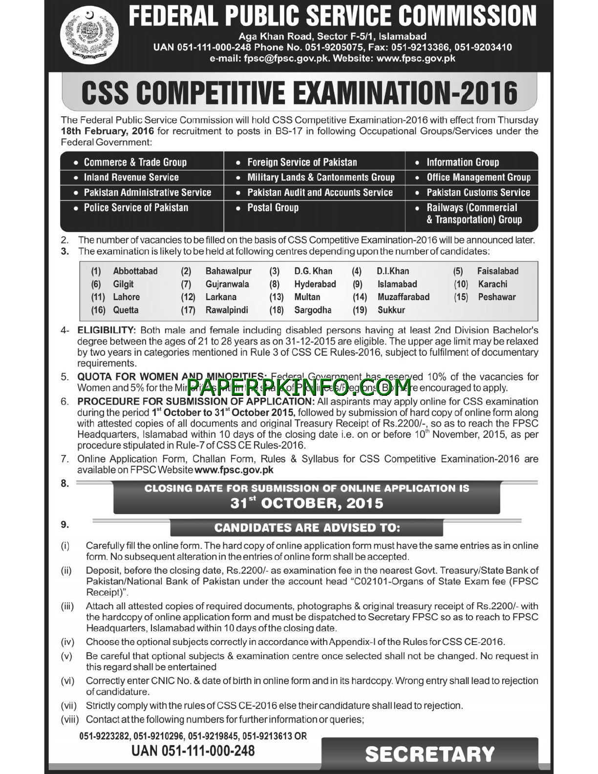 FPSC CE-2016 Notice for Invitation of Applications - Paperpkinfo
