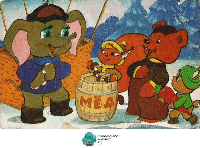 Приезжайте в гости мультфильм. Мультфильм про слона слонёнок приезжает едет летит на воздушном шаре в гости в Россию зима Новый год дарит лимон волк волчонок плохой звери друзья белочка белка медвежонок зайчонок приглашают слонёнка в Россию из Африки Приезжайте в гости.