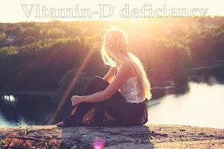 विटामिन डी की कमी के कारण,लक्षण और उपाय इन हिंदी। Vitamin D ki kami, lakshan aur upay in hindi.