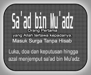 Luka Doa dan Keputusan hingga Azal menjemput  Sa'ad bin Mu'adz