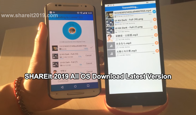 SHAREit 2019 All OS Download Latest Version