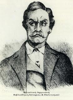Το 1818 πεθαίνει ο Νικόλαος Σκουφάς, ιδρυτικό μέλος της Φιλικής Εταιρείας σε ηλικία 39 ετών...