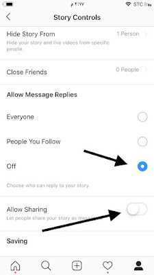 كيفية منع الأصدقاء في انستقرام من مشاركة قصتك مع اصدقائهم