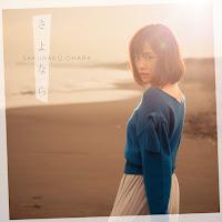 Sakurako Ohara, « Sayonara » (さよなら)